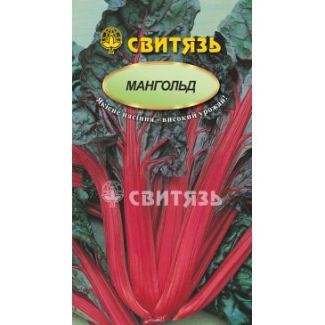 Мангольд красный, 3 г фото 1