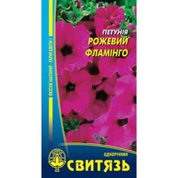 Петунiя гiбридна  дрібноквіткова Рожевий Фламінго, 0,1 г фото 1