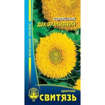 Соняшник декоративний Сонячне золото, 2 г фото 1