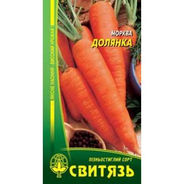 Морква столова пізньостигла Долянка, 5 г фото 1