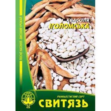 Квасоля кущова на сухе зерно Іголомська, 20 г фото 1