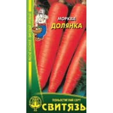 Морква столова пізньостигла Долянка, 20 г фото 1