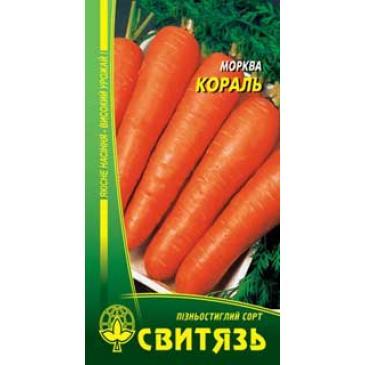 Морква столова пізньостигла Кораль, 2 г фото 1