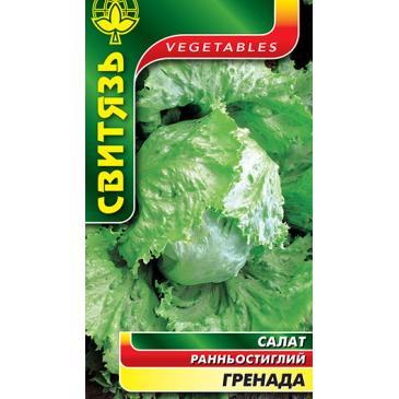 Салат головчастий Гренада Ожаровська, 0,5 г фото 1