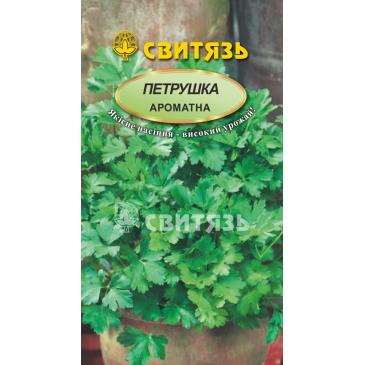 Петрушка листкова Ароматна, 20 г фото 1