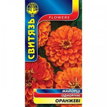 Цинния стройная георгиновидная оранжевая, 1 г фото 1