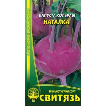 Капуста кольрабі Наталка, 0,5 г фото 1