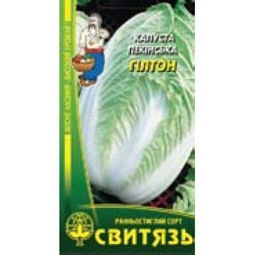 Капуста пекiнська Гілтон 0,5 г