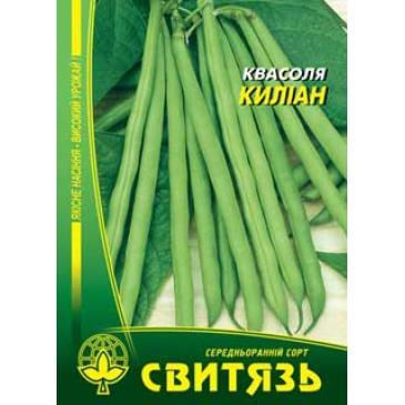 Квасоля спаржева кущова зелена Киліан 15 г фото 1