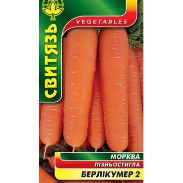 Морква столова пізньостигла Берлікумер - 2, 5 г фото 1