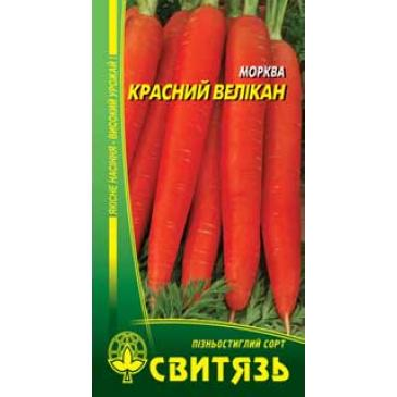 Морква столова пізньостигла Красний велікан 2 г фото 1