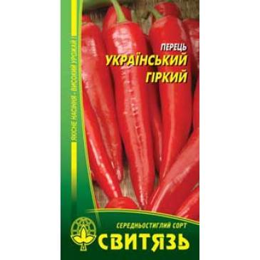 Перець гіркий Український гіркий, 0,3 г фото 1