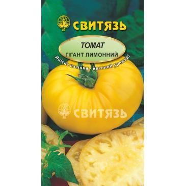 Томат высокорослый (индетерминантный) Гигант лимонный, 0,1 г фото 1