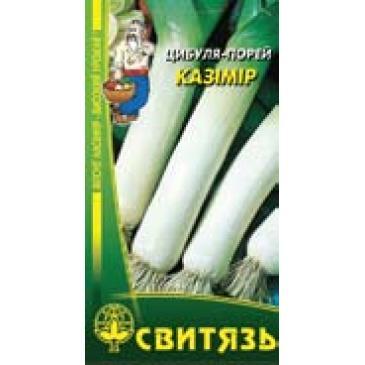 Цибуля-порей Казімір 1 г