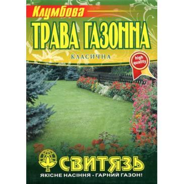 Насіння трава газонна Клумбова, 800г фото 1