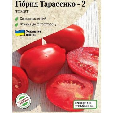 Томат высокорослый (индетерминантный) Гибрид Тарасенко - 2, 0,1 г фото 1