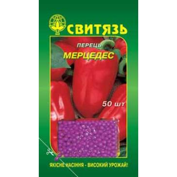 Перець дражований солодкий Мерцедес, 50 нас. фото 1