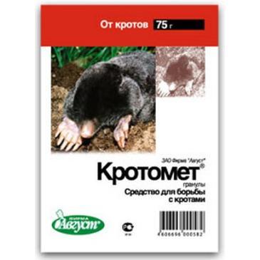 Родентицид Кротомет (гранули від кротів), 75 г фото 1