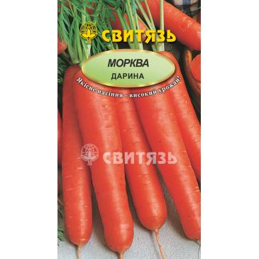 Морква столова пізньостигла Дарина, 20 г фото 1