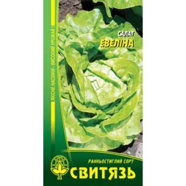 Салат головчастий Евеліна, 0,5 г фото 1