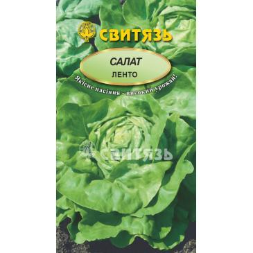 Салат головчастий Ленто, 0,5 г фото 1