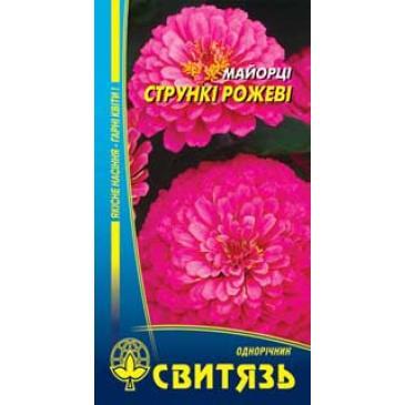Цинния стройная георгиновидная розовая, 1 г фото 1