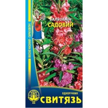 Бальзамiн садовий, 0,5 г фото 1
