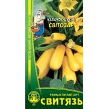 Кабачок - цуккини Светозар, 20 сем. фото 1