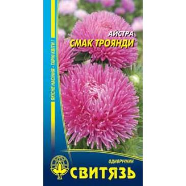 Айстра голчаста Смак троянди, 0,3 г фото 1