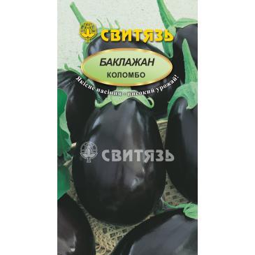 Баклажан Коломбо, 0,3 г фото 1