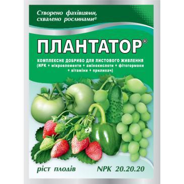 Добриво мінеральне Plantafol 20-20-20  25 г