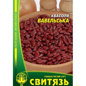 Квасоля кущова на сухе зерно Вавельська, 20 г фото 1