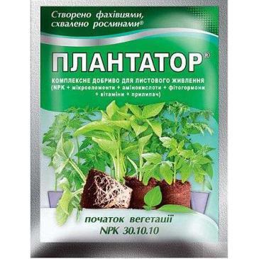 Добриво мінеральне Plantafol 30-10-10  25 г