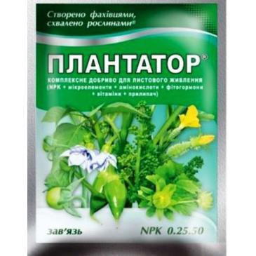 Добриво мінеральне Plantafol 0-25-50  25 г