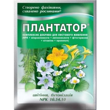 Добриво мінеральне Plantafol 10-54-10  25 г