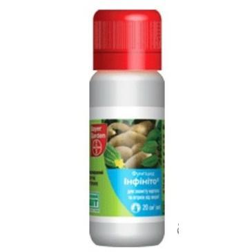 Фунгицид Инфинито 62,5% к.с., 20 мл фото 1