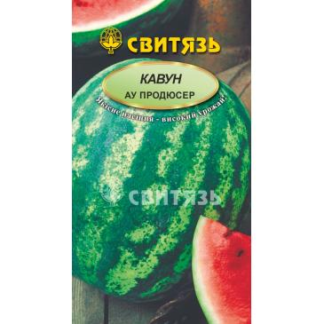 Кавун АУ Продюсер, 20 нас. фото 1