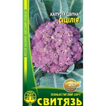 Капуста цвiтна Сіцілія, 0,5 г фото 1