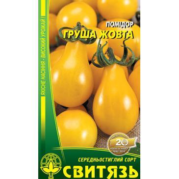 Томат высокорослый (индетерминантный) Груша желтая, 0,1 г фото 1