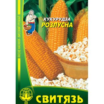 Кукуруза лопающаяся, 15 г фото 1