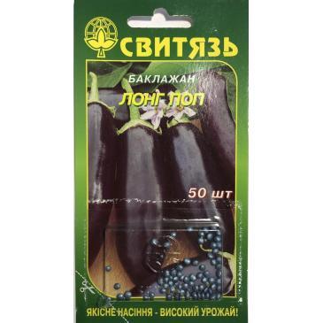 Баклажан дражированный Лонг Поп, 50 сем. фото 1