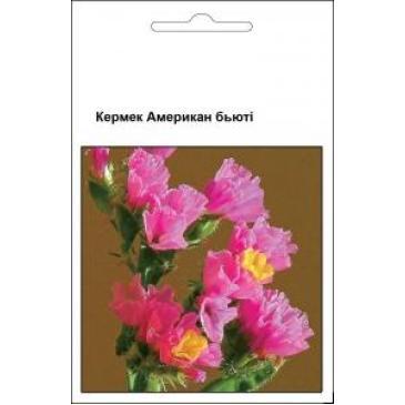 Кермек Американ Бьюті, рожевий 0,1 г фото 1
