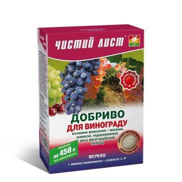 Добриво мінеральне Чистий лист Для винограду  N21:P8:K13 300 г фото 1