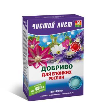 Добриво мінеральне Чистий лист Для в'юнких рослин N17:P9,5:K17 300 г фото 1
