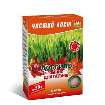 Добриво мінеральне Чистий лист Для газону осіннє N3:P14:K33 300 г