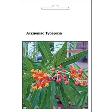 Асклепіас Тубероза, 0,1 г фото 1