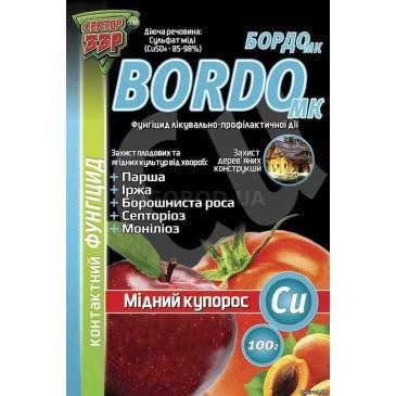 Фунгіцид Бордо МК комплект (мідний купорос), 100 г фото 1