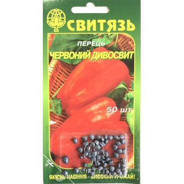 Перець дражований солодкий  Червоний дивосвит, 50 нас. фото 1