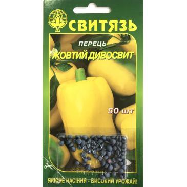 Перець дражований солодкий Жовтий дивосвит, 50 нас. фото 1