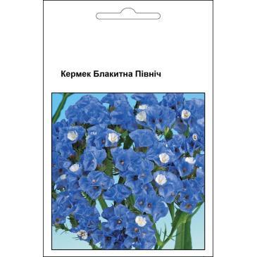 Кермек Блакитна північ, 1 г фото 1